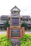 The Istana Seri Menanti. Also known as the Istana Lama Seri Menanti, is one of the famous landmarks in Negeri Sembilan. It is a timber palace constructed Stock Photos