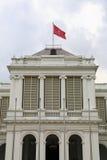 Istana Singapour 1 Photos libres de droits