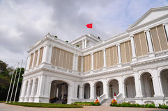 Istana Singapur Fotografía de archivo