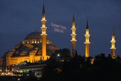 ISTANBOEL, TURKIJE - MEI 29: Nachtmening van de Suleymaniye-Moskee in Istanboel Stock Foto's