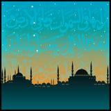 Istanbul illustration stock
