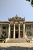 Istanbul Archaeological Museum in Istanbul, Turkey Royalty Free Stock Images