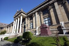 Istanbul Archaeology Museum. Stanbul Archaeology Museum Stock Photos