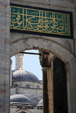 Istanbul architecture Royalty Free Stock Photo