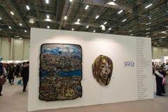 Istanbul Art Fair Stock Image
