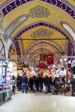 Istanbul Bazaar Stock Photography
