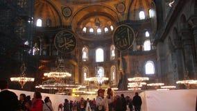 Istanbul city, Hagia Sophia, people,   December 2016, Turkey stock footage