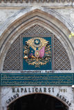 Istanbul Grand Bazaar Gate Royalty Free Stock Photos