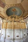 Istanbul Hagia Sofia Fountain Stock Images