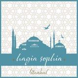 Istanbul hagia sophia mosque logo, icon and symbol vector illustration Royalty Free Stock Photos