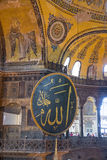 Istanbul inside a mosque Stock Images