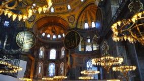 ISTANBUL - 05, June 2017: Hagia Sophia Museum in Istanbul, Turkey. 4K Interior video of Aya Sophia. Beautiful chandeliers in the m
