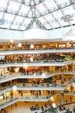 Istanbul Mall Stock Photos