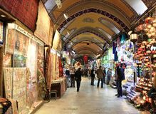 Grand Bazaar Royalty Free Stock Photo