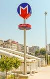 Istanbul Metropolitan: stations and subway trains. Turkey. Stock Image