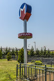Istanbul Metropolitan: stations and subway trains. Turkey. Royalty Free Stock Photography