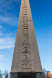 Istanbul Obelisk Royalty Free Stock Photo