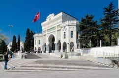 Istanbul sikter universitetar Royaltyfri Bild