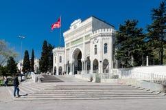 Istanbul sikter universitetar Arkivfoton
