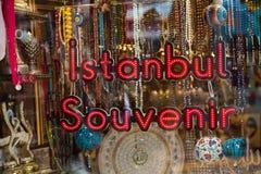 Istanbul Souvenir Royalty Free Stock Photo