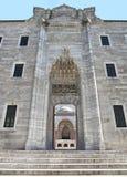Istanbul Suleymaniye Mosque Stock Image