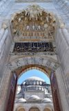 Istanbul Suleymaniye Mosque Royalty Free Stock Photos