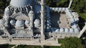 Istanbul Suleymaniye Mosque Minaret