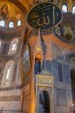 Hagia Sophia interior at Istanbul Turkey stock photo
