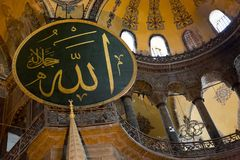 Istanbul, Turkey - August, 2018: Hagia Sophia museum interior in Istanbul, Turkey. Hagia Sophia is the greatest monument and royalty free stock photography