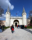 Gate of Topkapi Palace Royalty Free Stock Photo