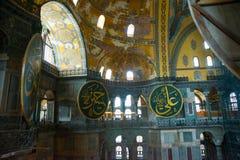 ISTANBUL, TURKEY: Hagia Sophia interior. Hagia Sophia is the greatest monument of Byzantine Culture.  royalty free stock photography