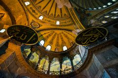 ISTANBUL, TURKEY: Hagia Sophia interior. Hagia Sophia is the greatest monument of Byzantine Culture.  stock image