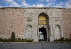 Topkapi Palace Istanbul, Turkey. ISTANBUL , TURKEY - 09 JANUARY 2019: entrance gate to the Topkapi Palace in Istanbul, Turkey royalty free stock photos