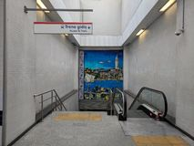 Entrance to Istanbul metro station by escalator with beautiful fresco of Galata Tower on the wall stock photo