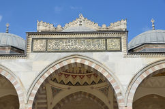 Istanbul, Turkey, Sultanahmet mosque (Blue mosque) in Istambul Royalty Free Stock Photo