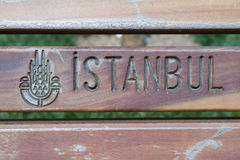 Istanbul, Turkey Stock Photos