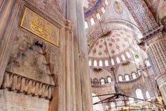 Istanbul Turkiet Inre och yttersidan av den blåa moskén royaltyfri fotografi