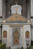 Istanbul Turkiet - springbrunn - Topkapi-slott museum Arkivfoto
