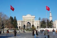 Istanbul universitet Arkivbilder