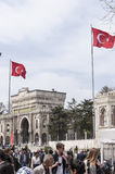 Istanbul universitet Royaltyfria Foton