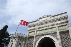 Istanbul universitet Arkivfoton
