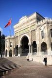 istanbul universitetar Royaltyfria Bilder