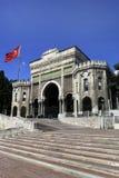 istanbul universitetar Royaltyfri Fotografi
