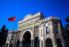 istanbul universitetar Arkivbild