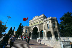 istanbul universitetar Royaltyfri Foto