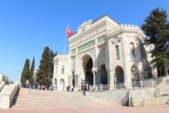 Istanbul universitetar, Turkiet Royaltyfria Foton