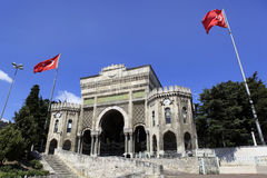 Istanbul University. In Istanbul, Turkey Stock Photography