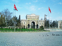 Istanbul University in Beyazit Square Royalty Free Stock Images