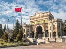 Istanbul university building, Turkey Royalty Free Stock Photos