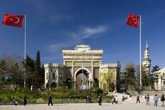 Istanbul University - Istanbul - Turkey Stock Images
